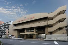 医療法人財団明理会 明理会中央総合病院