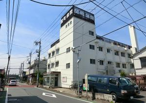 医療法人社団遼山会 関町病院