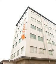 医療法人社団目黒厚生会 本田病院