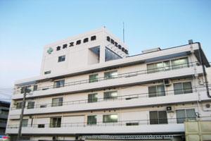 医療法人社団愛友会 金沢文庫病院