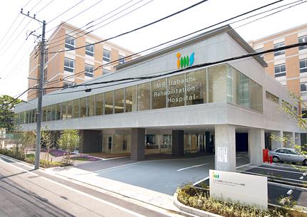 イムス板橋リハビリテーション病院